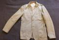 Мужские шорты для плавания diesel купить, пиджак Sisley хлопок, Светогорск