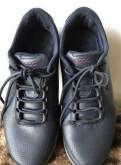 Кроссовки, мужская и женская обувь