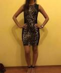 Платья и костюмы для полных дам, платье-футляр Stradivarius, Волосово