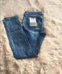 Платья с открытой спиной и бантом, джинсы M. Grifoni Denim, Мурино
