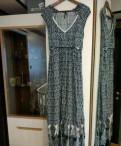Платье в пол с длинными рукавами и открытой спиной, платье для беременных и кормящих I love mum