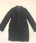 Платья на выпускной с корсетом, пальто Club Voltaire, Колпино