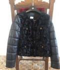 Красивые платья на выпускной 4 класс, куртка оригинал Cavalli, Санкт-Петербург