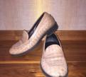 Красивая женская обувь 42 размера, туфли Bottega Veneta, Большая Ижора