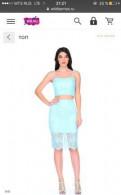 Костюм Love Republic, платье для беременных цена