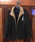 Дубленка мужская с мехом енота, пальто Куртка, Сертолово