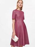 Платье Cos новое, платье для женщин с большим бюстом