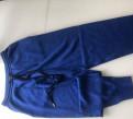 Штаны брюки Markus lupfer оригинал, выпускные платья для девушек маленького роста, Парголово