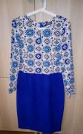 Платье с открытой спиной и длинными рукавами, платье новое, Синявино