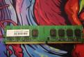 Оперативная память Transcend JM800QLU-1G