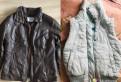 Куртка кожаная, жилет безрукавка 42-44, бальные платья танцевальные, Мурино