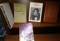 Книги поэзия