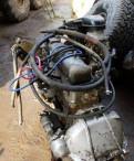 Двигатель УАЗ, аккумулятор на хонда аккорд 7 купить