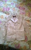 Легкая кожаная курточка, платье moschino розовое, Синявино