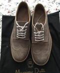 Мужские зимние кроссовки salomon gore-tex, ботинки Massimo Dutti 40 размер, Всеволожск