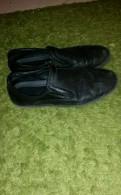 Ботинки, кроссовки адидас nmd r1 женские цены