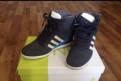 Кроссовки Adidas, ботинки женские геокс цена