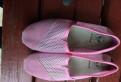 Тапки Avirex новые, обувь для зимней рыбалки baffin titan, Будогощь