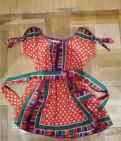 Летний лёгкий сарафан 40-42, платья на выпускной с шлейфом