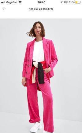 Костюм Zara новый, платья чтоб скрыть живот