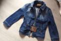 Коктейльное платье бежевого цвета, джинсовка tory burch