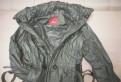Куртка snowimage с тонкой прослойкой пуха, цены на меховые жилетки в греции, Коммунар
