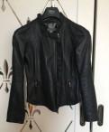 Кожаная куртка Imperial, интернет магазин качественной дешевой одежды турецкого производства