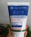 Гель для умывания Yves Rocher Ив Роше Pure System