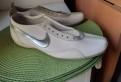 Кроссовки premiata женские купить, кроссовки Nike из натуральной кожи