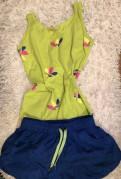 Фитнес костюм, купить платье jovani в интернет магазине