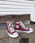 Зимняя обувь купить интернет магазин, кеды converse из Америки