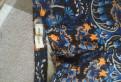 Платья халаты в полоску, джинсы river island, Сестрорецк