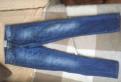 Заказать футбольную форму ромы, джинсы Crocker новые