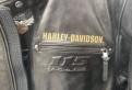 Кожаная куртка harley-davidson (Харлей Девидсон), толстовка зара с микимаусом