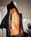 Куртка кожаная Harley Davidson, интернет магазин мужские джинсы дешево