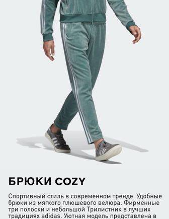 Брюки Adidas, мужская одежда the windsor knot