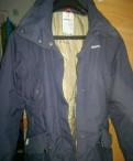 Куртка didriksons, секонд хенд интернет магазин розница дешево наложенным платежом