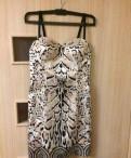 Платье Love Republic, комплекты женского нижнего белья с чулками