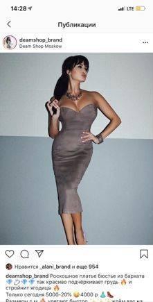 Платья в стиле cos, платье Deamshop