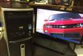 I3-2120 /GTX 1050 / 4GB/ 500GB Игровой пк