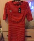 Новое платье chanel, платье макси в полоску купить