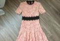 Платье mui mui кружевное, одежда версаче каталог