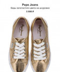 Обувь из китая очень дешево, кеды pepe jeans