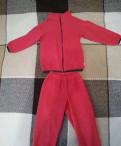 Флисовый костюм reike 110