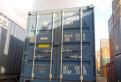 Стандартный новый контейнер 40DC ceuu4005565