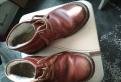 Ботинки Yello miles, бутсы puma evopower цена