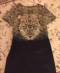 Платье Love Republic, плащи больших размеров интернет магазин для шикарных женщин