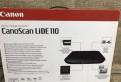 Сканер Canon (CanoScan lide 110 )