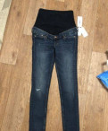 Интернет магазин белорусской женской одежды, джинсы для беременных H&M HM
