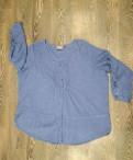 Рубашка блузка большого размера, интернет магазин модных платьев недорого, Кириши